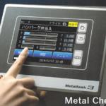 落下型金検があり、こちらの金属検出機もお勧めです。